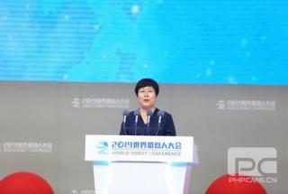 2019世界机器人大会圆满落幕
